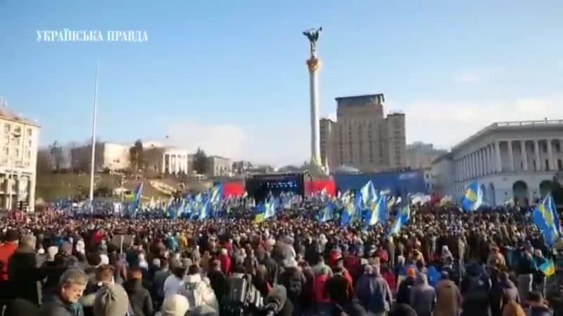 Червоні лінії для Зеленського на Майдані відбувається багатотисячна акція