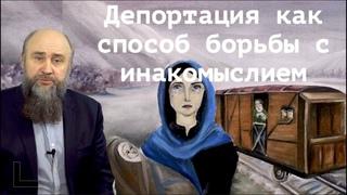 Почему депортируют баптистского пастора из России #АльбертРаткин