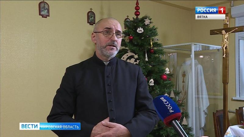 Кировские католики уже не могут проводить богослужения в Александровском костёле ГТРК Вятка
