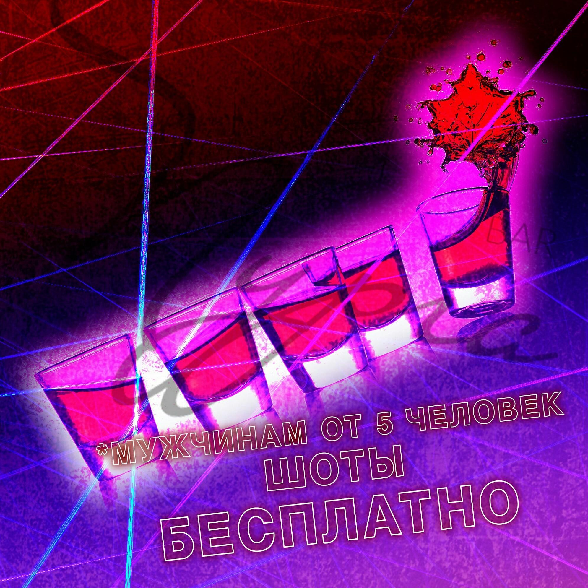 Кафе, ночной клуб, бар, караоке-бар «Пурга» - Вконтакте