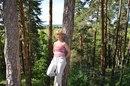 Фотоальбом человека Татьяны Шиндиковой