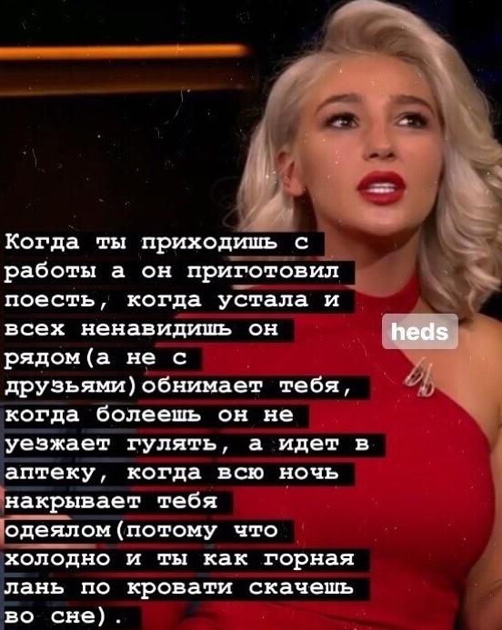 Μудрoсть от Нacти Ивлеевoй