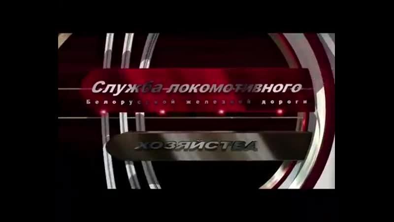 Действия ЛБ при срабатывании КТСМ УКСПС Неисправности тормозного оборудования вагонов