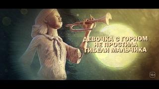 """Новый роман Алексея Иванова """"Пищеблок"""""""