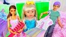 Видео про куклы и одевалки. Барби и Стив заботятся об Эмили. Тайная жизнь игрушек под кроватью