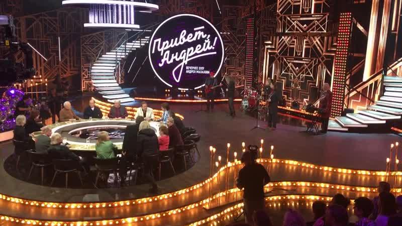 Красные Маки на ТВ-шоу Привет, Андрей! » Freewka.com - Смотреть онлайн в хорощем качестве