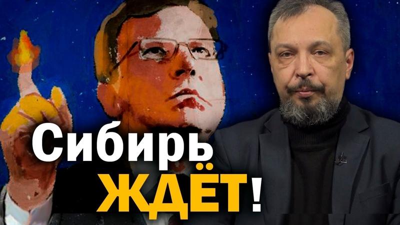 Не тайное послание Восточного Форума Когда Новак и Дворкович поедут копать каналы Б Марцинкевич