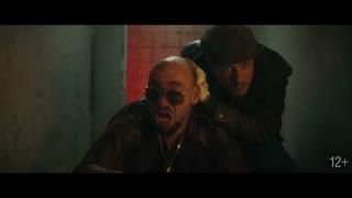 Майор Гром: Чумной Доктор – Трейлер HD (12+) [Фильм 2021]