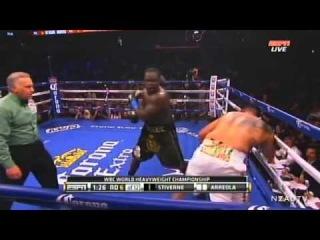 Bermane Stiverne Knocks Out Chris Arreola