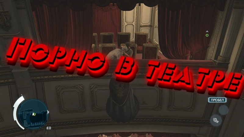 БАГИ ПРИКОЛЫ ФЕЙЛЫ Assassin's Creed 3 часть 1