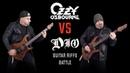 Ozzy Osbourne VS Dio Guitar Riffs Battle