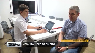 Инвалидов по зрению из Нижнего Новгорода и Арзамаса обучат цифровой грамотности