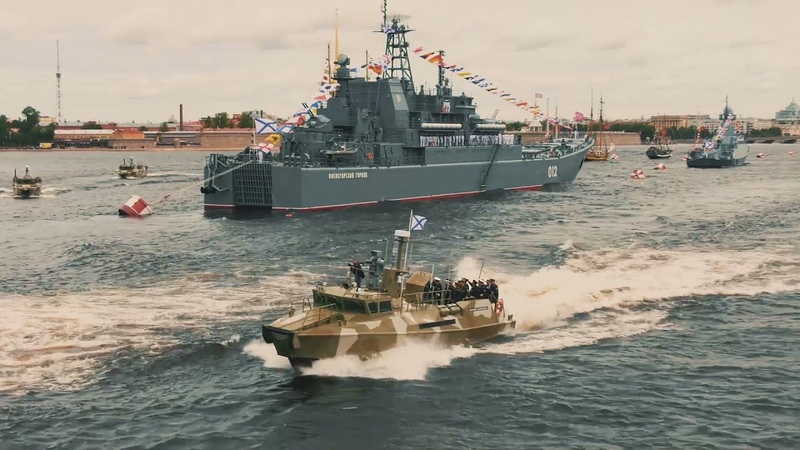 Генеральная репетиция дня ВМФ России Санкт Петербург 22 июля 2021 г 7 32 мин