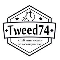Логотип Клуб Винтажных Велосипедистов Tweed74 (Челябинск