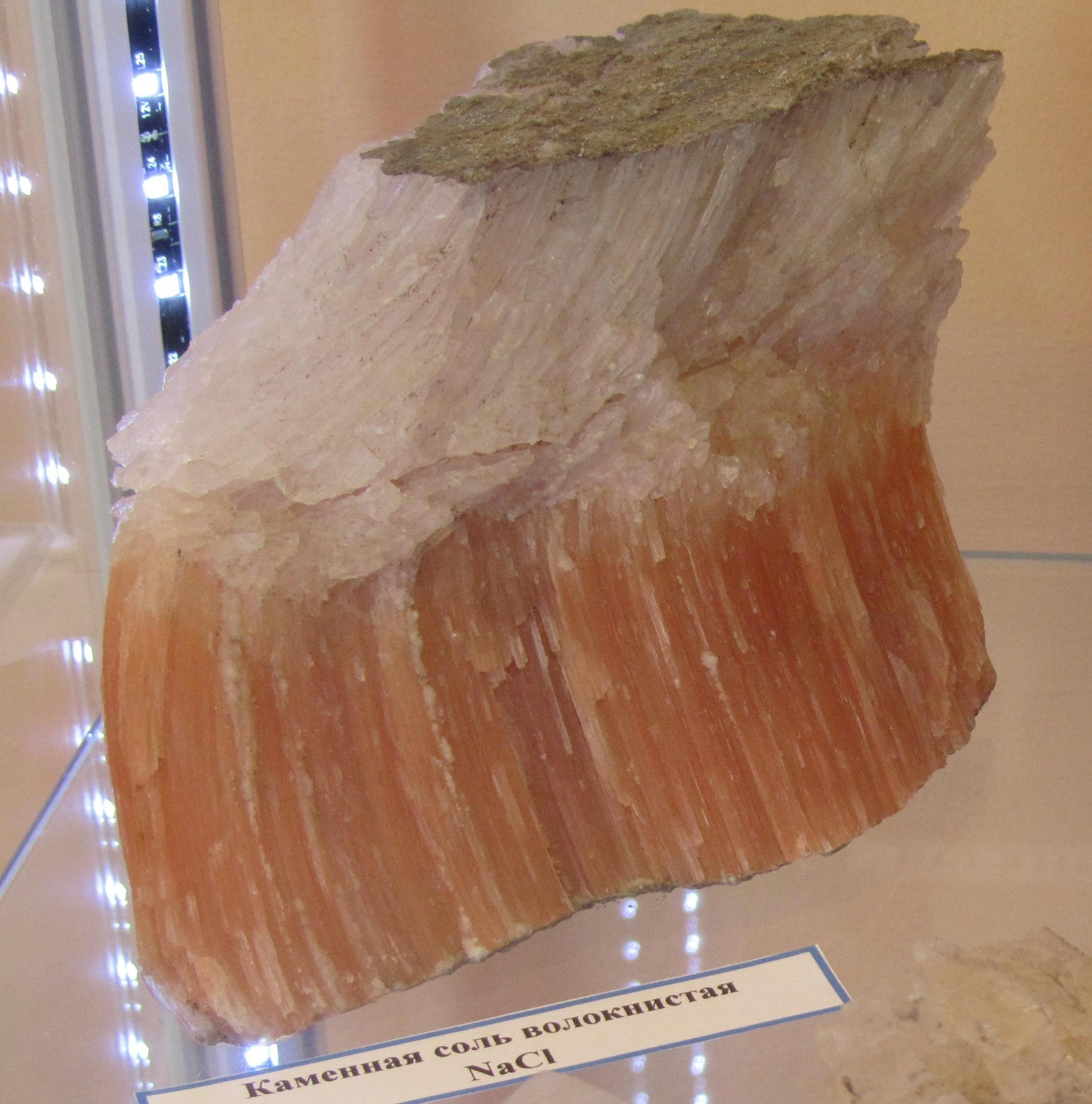 Каменная соль волокнистая в минералогическом музее