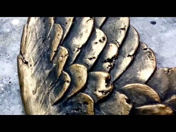 Общий вид бронзового КРЫЛА АЗАЗЕЛЬ