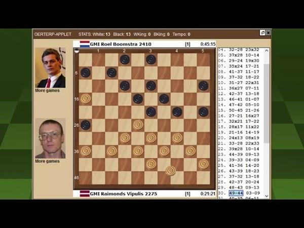 Випулис Бомстра Чемпионат Мира по международным шашкам 2021