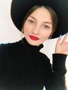 Юлия Роговая-Сердюкова фотография #5