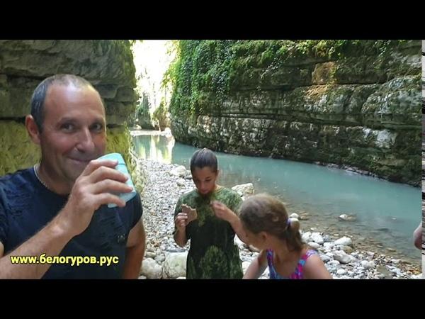 Затерянный мир каньона реки Хашупсе Полный обзор