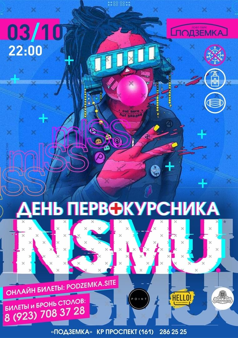 Афиша Новосибирск Welcome to NSMU 3/10/20 Подземка