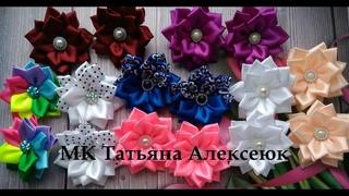 Бантики из атласной ленты 2,5 см / DIY Hair Bow / Beautiful Ribbon Bow / Bow tutorial / Kanzashi