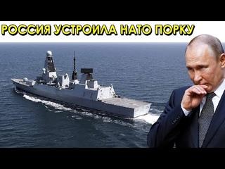 Плохая новость для соседей: Россия заставила НАТО наложить в штаны