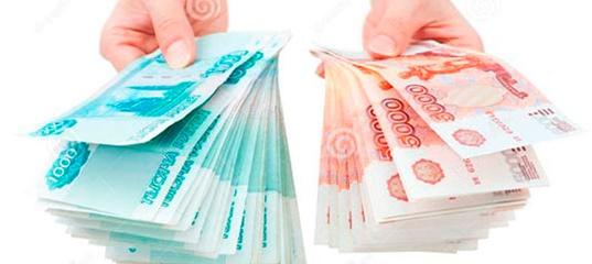 займы без фото с паспортом погашение просроченной задолженности по кредиту