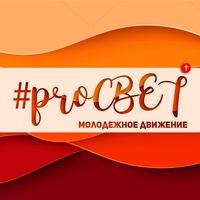 Логотип  proCBET