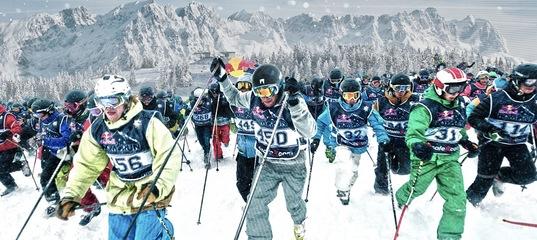 Red Bull Homerun 2021: массовый спуск с горы