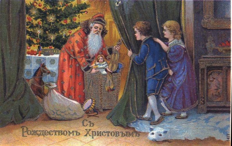 Рождественские дореволюционные открытки, изображение №20