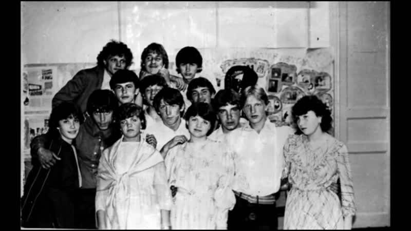 выпуск 1985г окуловской средней школы №1