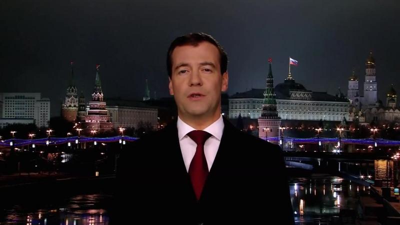 Президент Мендель о России