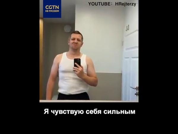 """О """"побочных"""" эффектах российской вакцины от коронавируса"""