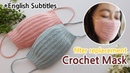 ENG) crochet face mask tutorial for begginer (english subtitles)_adel crochet