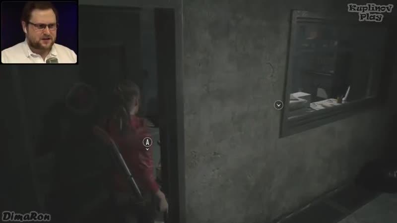[DimaRon] СМЕШНЫЕ МОМЕНТЫ С КУПЛИНОВЫМ 22 - Resident Evil 2 Remake 2 (СМЕШНАЯ НАРЕЗКА)