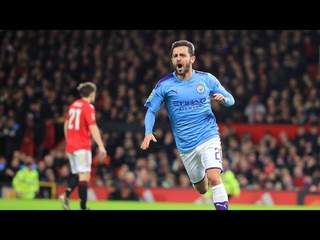 Bernardo Silva AMAZING Goal vs Manchester United (2020)