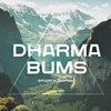 Бродяги Дхармы