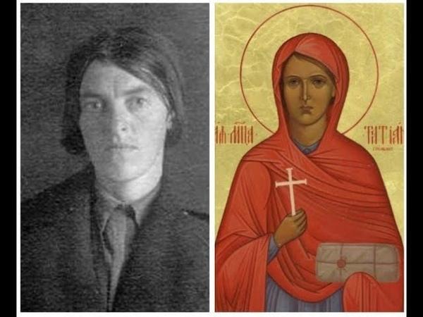 Новомученики Всё отдать Святая мученица Татиана Гримблит Док фильм 2013 г