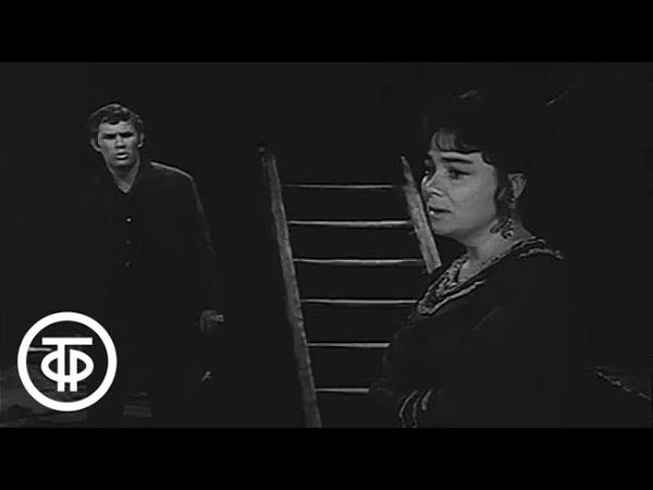 М.Горький. На дне. 1 серия. Театр Современник. Е.Евстигнеев, А.Мягков, Н.Дорошина (1972)
