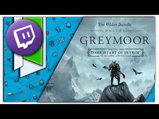 FFF-отряд  |  The Elder Scrolls Online