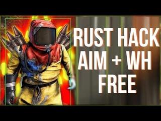 NEW FREE OP RUST HACK silentaim psilent esp spiderman changetime more!
