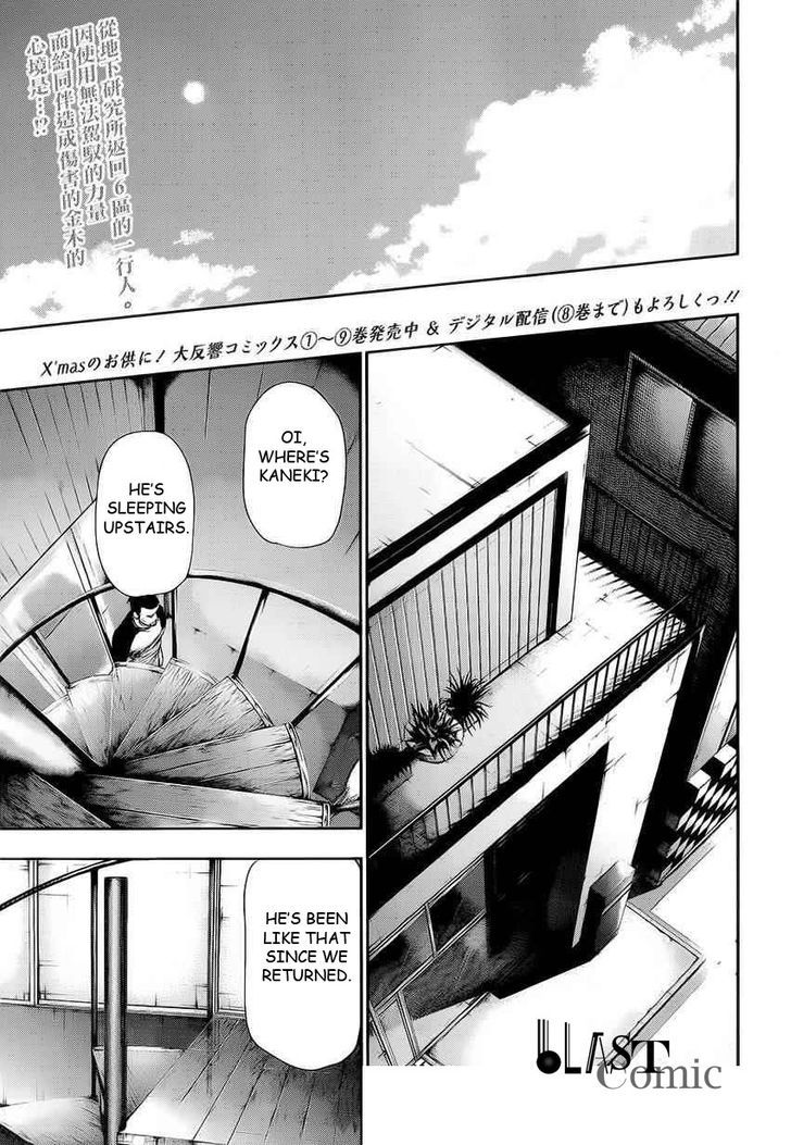 Tokyo Ghoul, Vol. 11 Chapter 108 Artificial, image #2