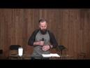 Пастор Евгений Шипук - Быть и делать