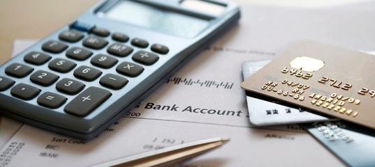 в банковском кредите уплата ссудного процента производится