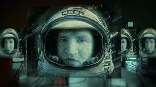 kazurov - Gagarin (Сниппет)