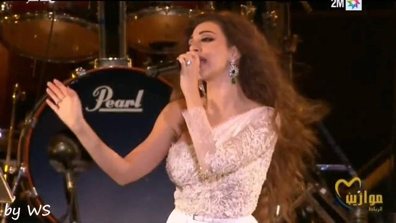 ميريام فارس - حفل موازين 2016   Myriam Fares - Concert Mawazine