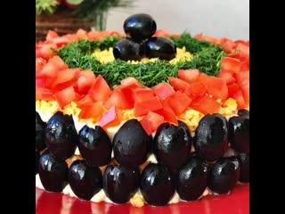 Салат КАРНАВАЛ - ваши гости  будут в восторге!!!