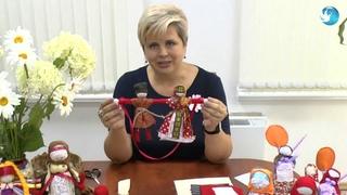 Мастер-класс по изготовлению традиционных славянских кукол «Неразлучники»