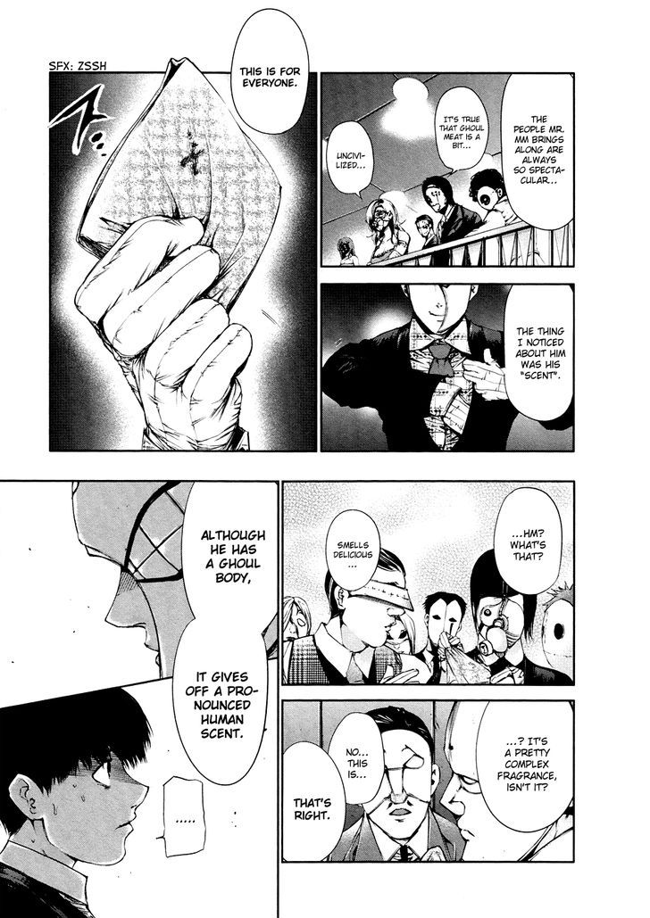 Tokyo Ghoul, Vol.4 Chapter 37 Banquet, image #16