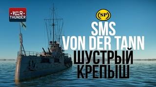 SMS Von der Tann линейный крейсер Германии в War Thunder